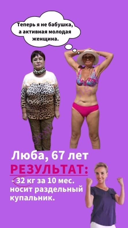 photo_2021-07-30_23-54-47